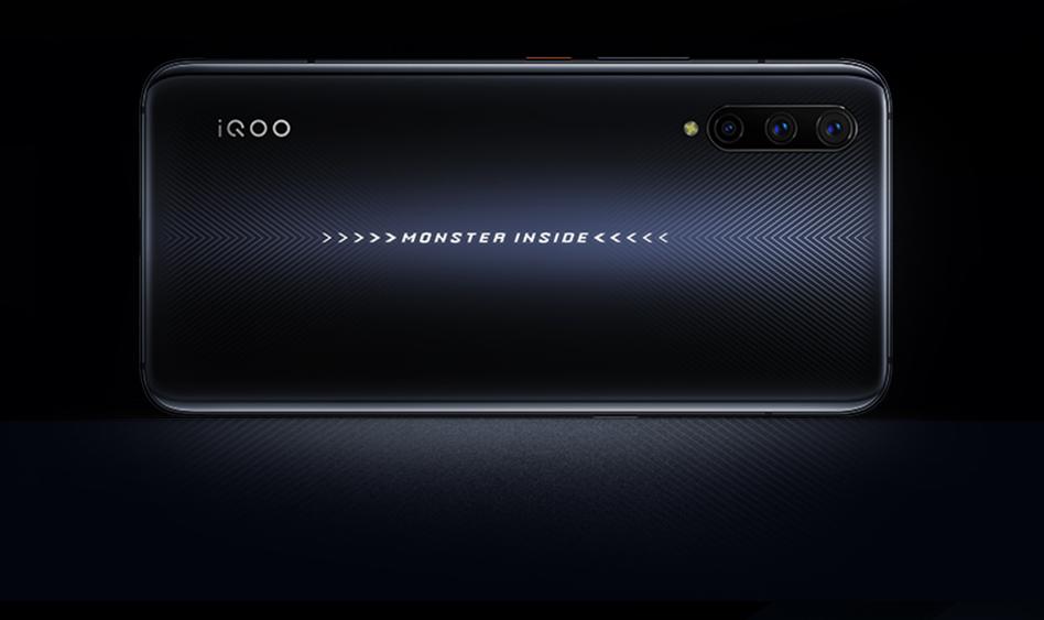 vivo迎来旗下第二款5G手机,发布时间定档9月16日!