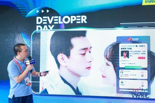 2019世界人工智能大会|极链科技发布「视联网」产业加速器计划
