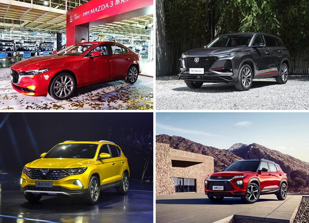 四款全新车型9月上市,其中一款配大众发动机加6AT,只卖8万!