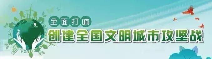 阜阳市市直机关2019年公开遴选公务员69名(附职位表)