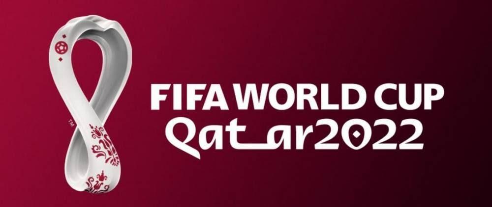 2022卡塔尔世界杯logo正式公布 羊毛披巾元素 凸显阿拉伯文化