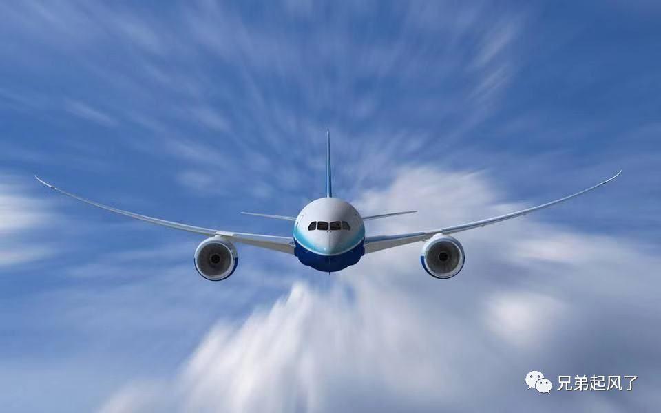 航空结构宝鉴