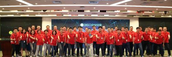 360政企安全战略3.0发布,企业安全集团新团队正式亮相