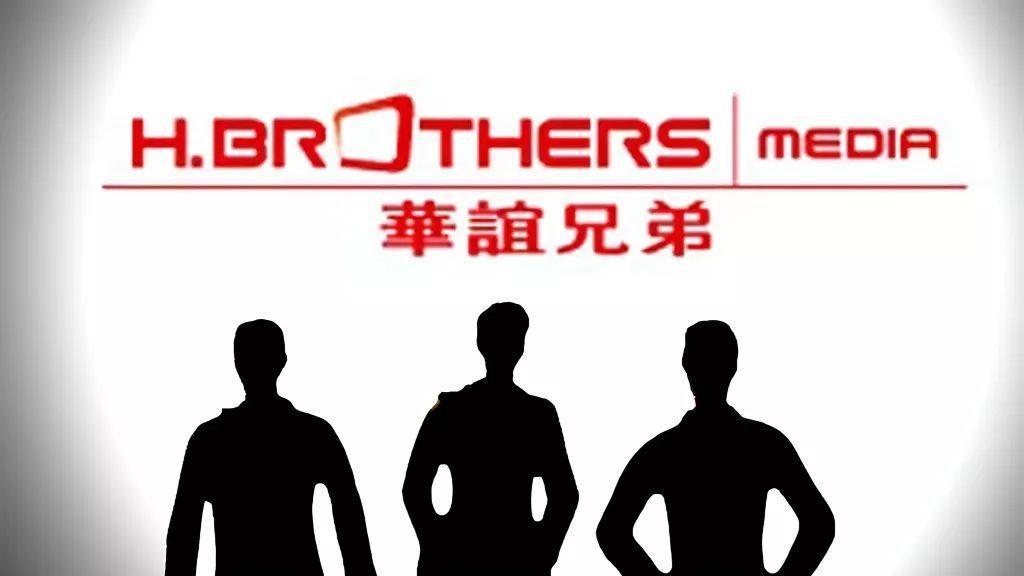 谁在给华谊兄弟设局 明星、资本、娱乐谁埋下败亡的伏笔?
