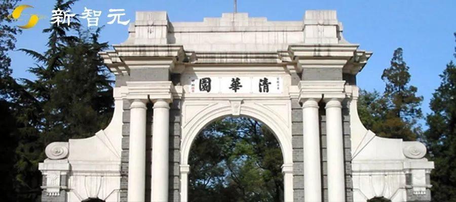 清华最新计算机推荐学术会议和期刊列表,和CCF到底差异在哪儿?