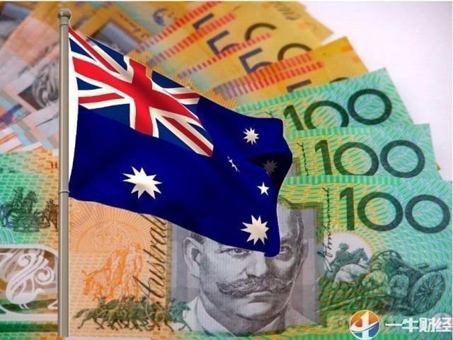 好坏参半!2季度,澳大利亚经常账户顺差59亿!GDP增速却创10年最低?