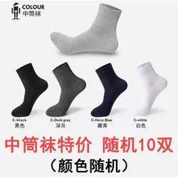 吕洗护套装¥108,罗技无线鼠标¥189,adidas男鞋¥242
