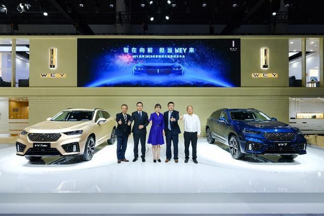 WEY品牌携VV7家族重磅车型登陆2019成都车展