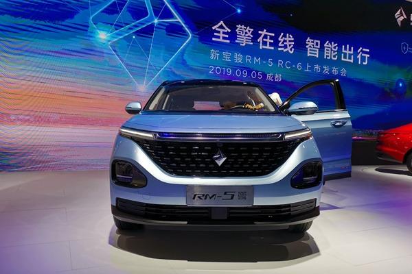宝骏RM-5哪款性价比高:12款车型,挑选却很简单