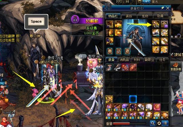 DNF:9.5版本更新武器幻化显示桃花特效,教你如何正确打开幻影