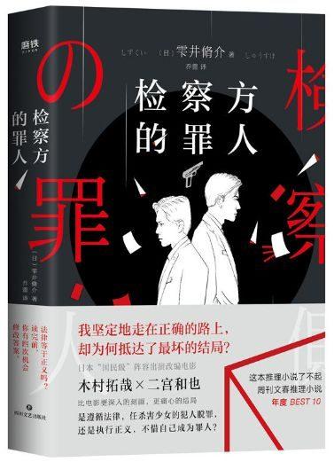 木村拓哉主演电影昨日上映,同名小说会火吗?