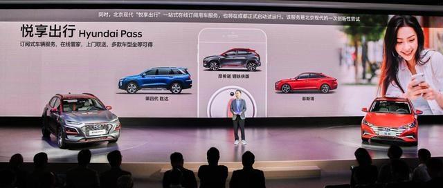 成都车展|索纳塔、新能源,漫威加持的北京现代展区带来多款车型