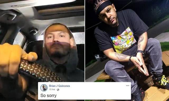 男子在網上直播自己與警方飆車追逐,道完歉剛下車就被擊斃