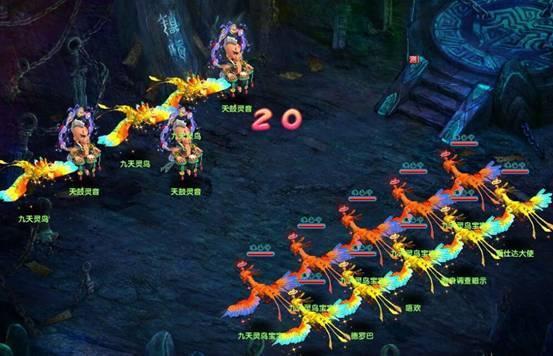 《梦幻新诛仙》PV曝光,作为一款回合制游戏,却在天上打架?