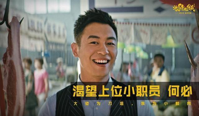 《逗爱熊仁镇》:朱亚文张榕容放飞自我上演龙凤斗