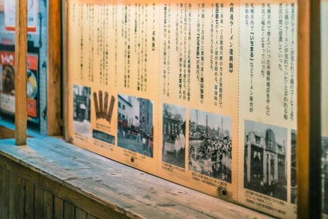 超窄的巷子里藏着拉面世界,家家都是老字号,日本北海道旅行必去