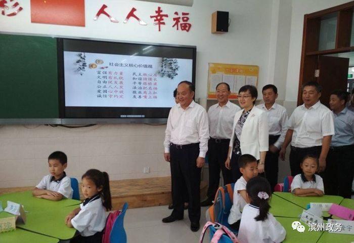 【要闻】宇向东到滨州实验学校和职业学院走访慰问