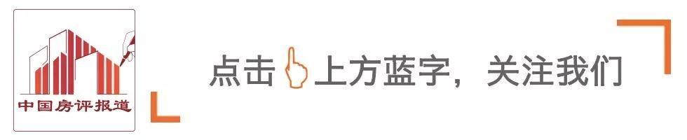 """【楼盘测评】樾长安的""""七十二变"""""""