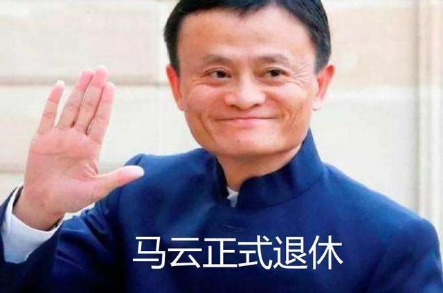 中国最牛接班人!加入公司12年后:终于正式接手国内最大互联网公司