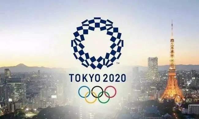 韩国致函国际奥委会 抗议东京奥组委允许使用旭日旗 获答复称酌情判断