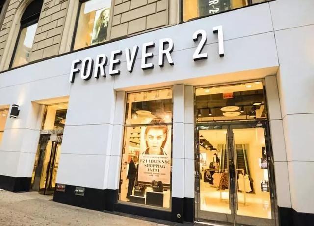 全线大溃败,美国快时尚品牌Forever 21进入破产保护,