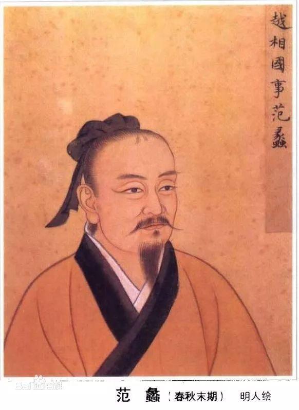 2500年前他就玩起了期货,三次成巨富!