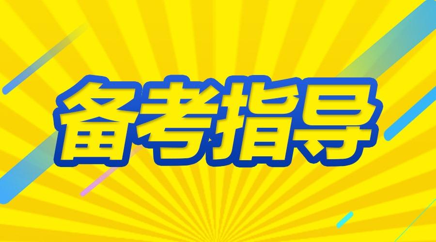 2019秦皇岛教师招聘考试美术学科专业知识点