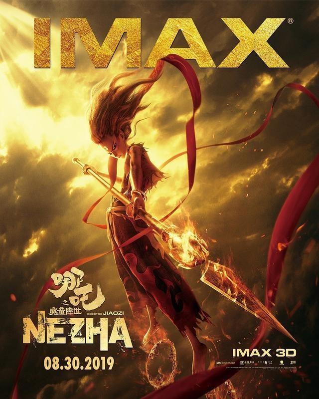 北美票房超《战狼2》、不到300万美元,《哪吒》出海算赢还是