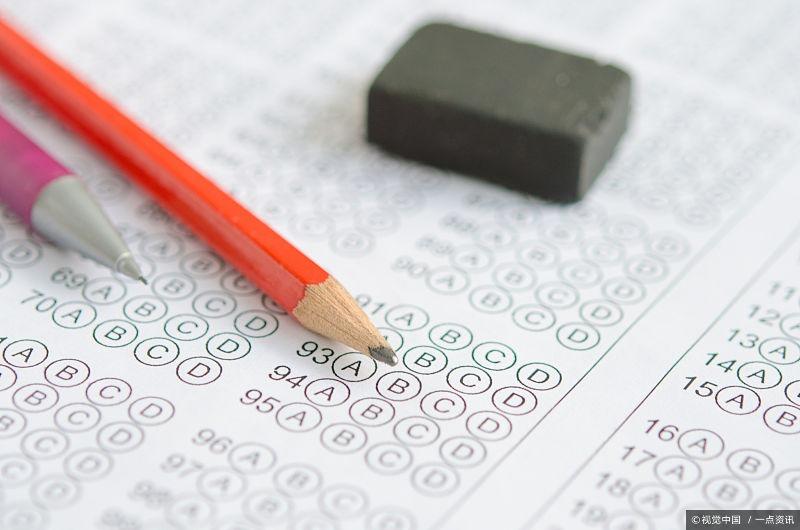 公务员考试行测题太多,正确率太低,我该怎么办?
