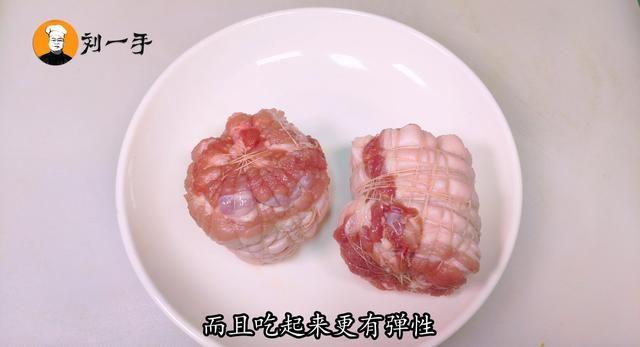五花肉這樣做太好吃了,簡單幾步,味道比紅燒肉還棒
