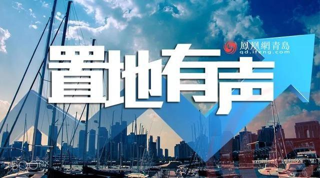 """盈利""""优等生""""雅居乐:控股两家青岛企业"""