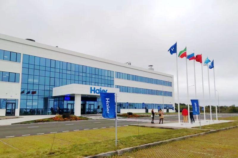 海尔深耕全球化布局 欧洲首个洗衣机互联工厂投产