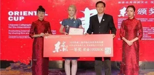 俄罗斯美女为嫁到中国,苦练书法,捧走书法大奖第一名
