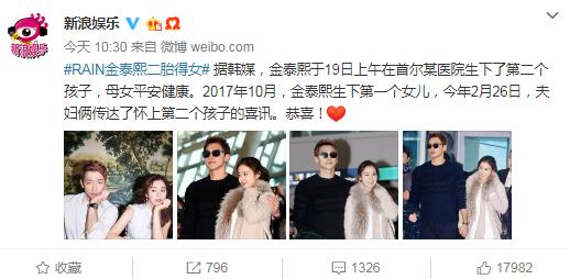 """同为韩国顶级明星夫妻,相比""""双宋""""早早离"""