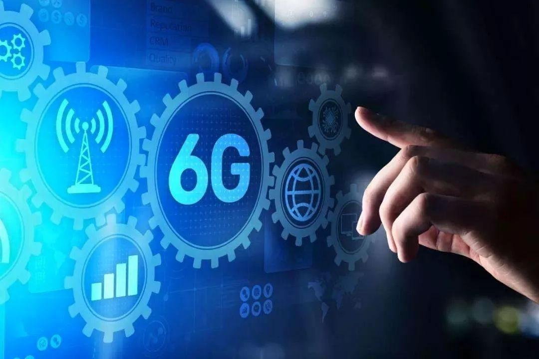 每日财讯|中国移动研究院首次举办6G系列研讨会