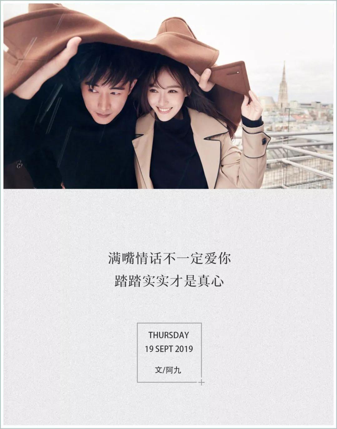 唐嫣怀孕,李荣浩结婚:真正的爱情,多的是细水长流。