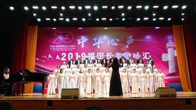 深圳福彩公益金助力老年人文化生活