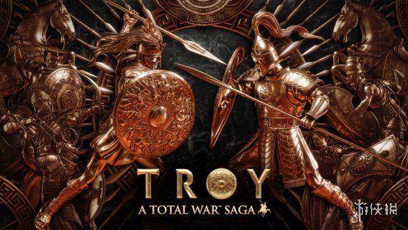 《全战传奇:特洛伊》官方答疑 三国单挑玩法还在!