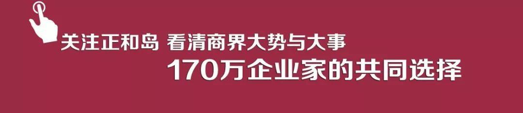 香港痛失,伟大的爱国者曾宪梓