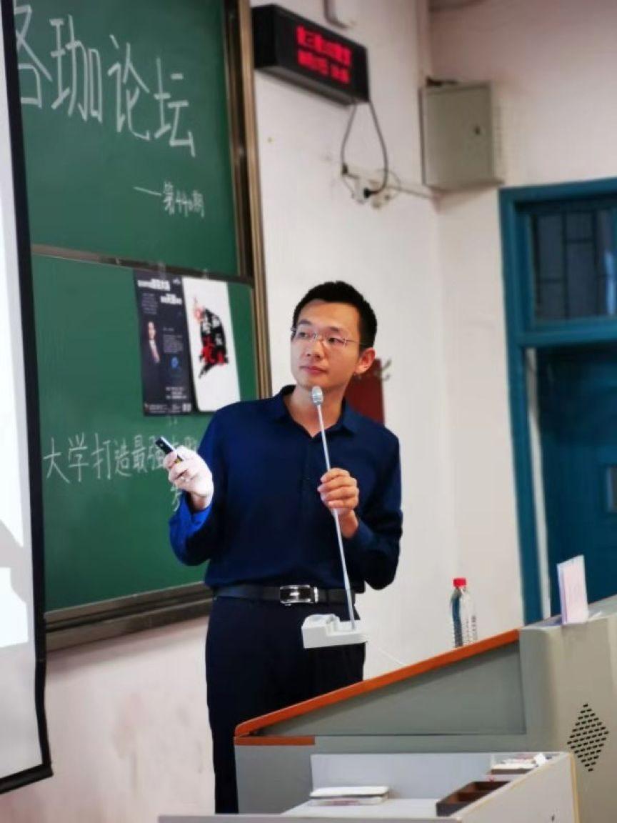 讲座稿 | 袁文魁:你想成为记忆魔法师吗?