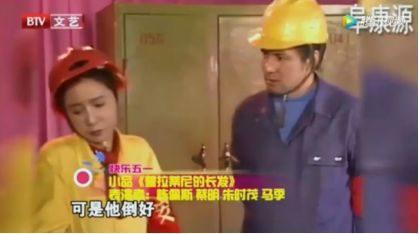 再见,赵【赢8娱乐1442登录官网】本山!
