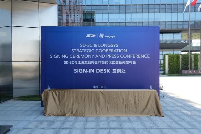 江波龙和SD-3C签下SD存储卡许可协议,中国存储行业更加迅