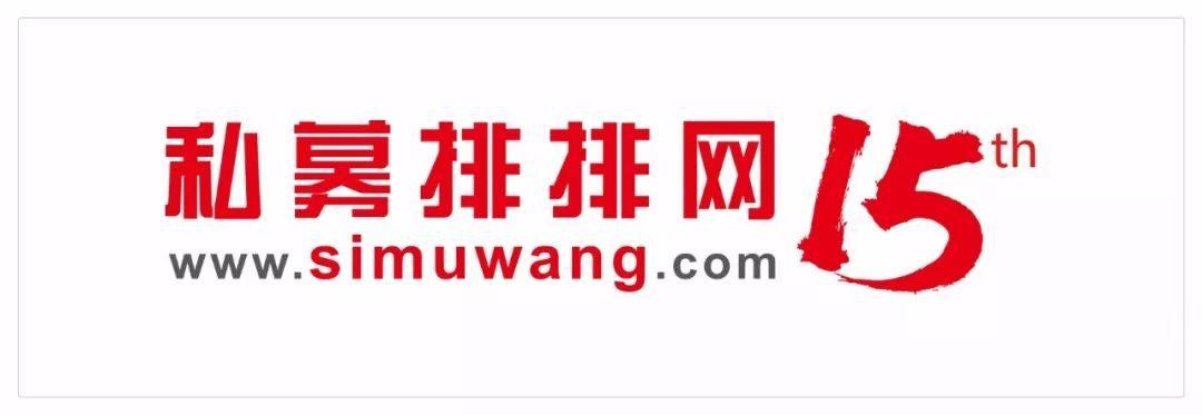 五年期私募年内收益全部翻红,中国最佳私募基金产品排行榜出炉!