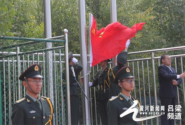 离石区江阴高级中学举行升旗仪式