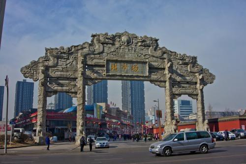 十一好去处 沈阳皇寺庙会非遗表演 还有7米高的巨型花篮主题花灯