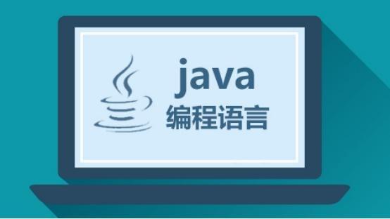 Java前景广阔,Java工程师在就业方面有哪些优势呢?