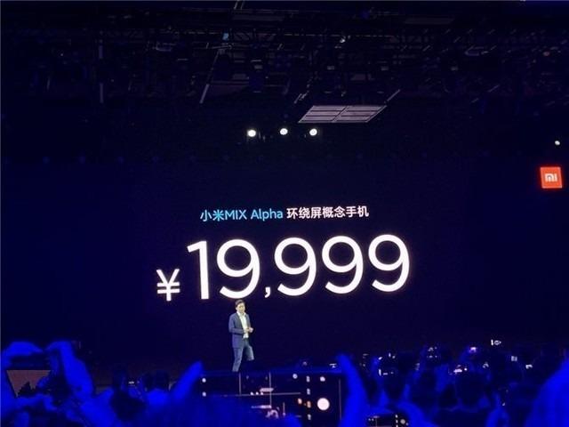 晚报:小米MIX Alpha售价2万 苹果新表遭疯狂吐槽