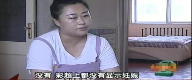 上海糖尿病患者如何找代孕:女子做完人工流产,复查后感觉不对劲,医生:其