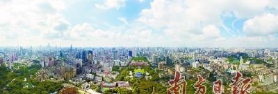 广州越秀:激活创新发展动能 老城区焕发新活力