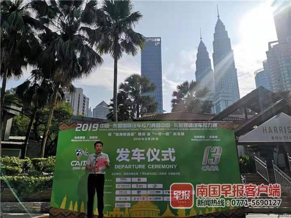 2019中国-东盟国际汽车拉力赛接近尾声